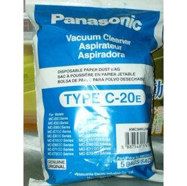 【原廠公司貨】國際牌《吸塵器集塵袋(TYPE-C-20E / TYPE-C-20)》 Panasonic↗1包5個入↗AMC-94KUW0