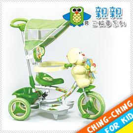風車小狗三輪車(綠)P072-XG3403BPA028(兒童腳踏車三輪自行車.手推車.輔助輪.兒童車.騎乘車.專賣店推薦哪裡買)