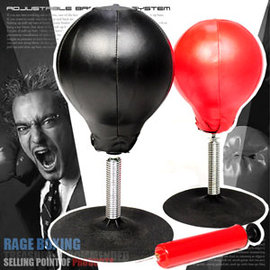 拳擊出氣球I79-2--Z(拳擊沙包.拳擊包.拳擊座練習器.拳擊練習器.有氧拳擊座.打擊練習器.推薦.哪裡買)