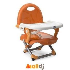 Malldj親子 網 ~ Chicco ~JUVENILE~Pocket 攜帶式輕巧餐椅座