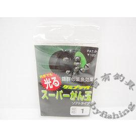 ◎百有釣具◎日本NKH 化學發光 咬鉛 拔群的集魚效果 單一規格:B