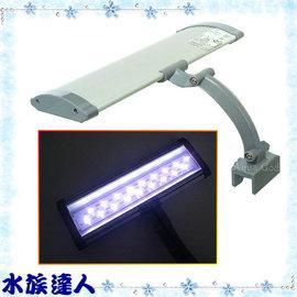 ~水族 ~伊士達ISTA~高效能省電LED夾燈21cm.LS~55~21~A 紅白 增豔燈