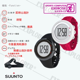 探險家戶外用品㊣SS015855000 芬蘭Suunto M2 女款 專業運動錶電腦錶(桃紅)含心率帶 自行車錶