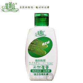 廣源良 天然蘆薈保濕滋潤凍^(100g^)~美麗販售機~