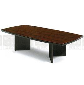 ^~南亞塑鋼 ^~全木皮質 船型胡桃木會議桌^(07HY46~4OU08^)