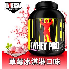 *Stamina Nutrition*Universal Ultra Whey Pro乳清蛋白粉末 5磅【草莓冰泣淋调味】