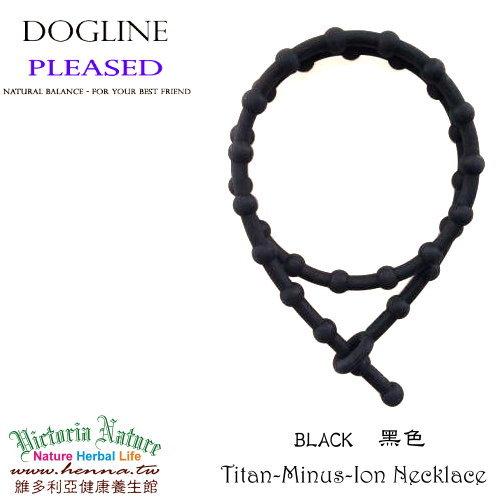 Titain-Minus-Ion Necklace