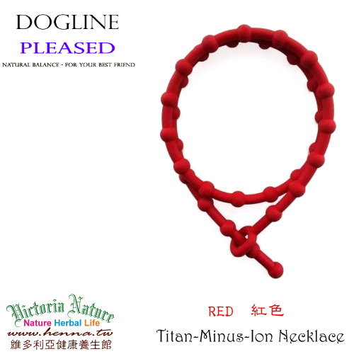 Titain-Minus-Ion Necklace