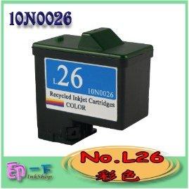 ~印一下~Lexmark~10N0026~~No.L26~ 彩色 環保墨水匣 墨盒  印表