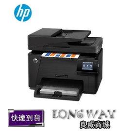 LINE ^~登錄送7~11 500 迷你音響^~ HP Color LaserJet P