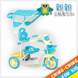 快樂蛙兒童三輪車(藍)P072-XG3105GP013(兒童腳踏車三輪自行車.手推車.輔助輪.兒童車.騎乘車.專賣店推薦哪裡買)