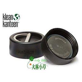 大林小草~【KWSSFD】美國Klean Kanteen可利鋼瓶配件 不銹鋼D型可翻轉水壺環蓋 適用54mm寬口