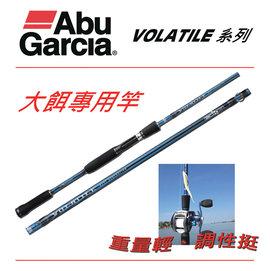 ◎百有釣具◎瑞典Abu Garcia VOLATILE VOLC70-6大餌竿 槍柄路亞竿~輕、又挺的觸感