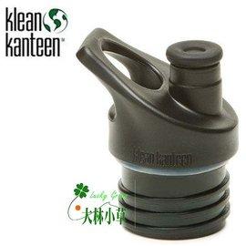 大林小草~【KCPPS-BK】美國Klean Kanteen運動水壺專用瓶蓋(吸嘴型)Sports Cap 3.0口徑44mm黑