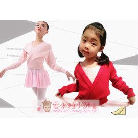 兒童舞蹈毛衣外套 芭蕾舞衣毛衣罩衫 粉色 紅色 舞蹈服披肩 100CM~150CM ~愛米