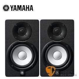 YAMAHA 山葉 HS5 主動式監聽喇叭 ~五吋 一顆 一年 HS5M~另贈好禮
