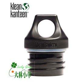 大林小草~【KCPPL-BK】美國Klean Kanteen可利鋼瓶配件 塑膠環狀型水瓶蓋 適用口徑44mm窄口