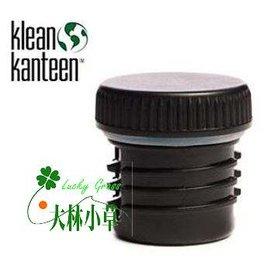 大林小草~【KPPF】美國Klean Kanteen可利鋼瓶配件 塑膠平口型水瓶蓋 適用口徑44mm窄口