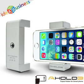 yardix代理~AtoB AB HOLDER2 愛拍架II —手機 雲台~iPhone5