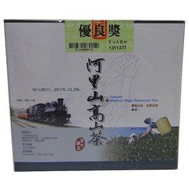 ~樂茶道~ 2014年 阿里山 農會 比賽茶 烏龍組 優良獎 1880元