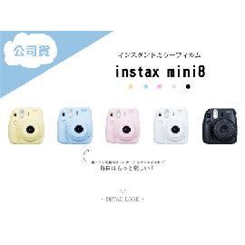 ~東京 ~Fujifilm instax mini 8 拍立得 相機  馬卡龍 請註明款式