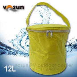 【VOSUN】有蓋拉鍊_可摺疊式水桶(12L)/ 收納超方便.收納只有一點點.戶外水桶.可收納水桶露營.釣魚.冰桶_黃 HC-039CB