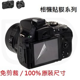 Casio EX-ZR1000/TR100/TR150/TR200 panasonic GF3/GF5 相機/單眼 螢幕保護膜/保護貼/三明治貼 (高清膜)