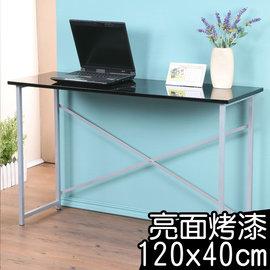 ~Homelike~亮面烤漆120x40cm工作桌^(二色^)