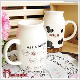 【Q禮品】A1841 日系陶瓷牛奶杯-大/牛奶馬克杯/牛奶罐造型馬克杯/咖啡杯/