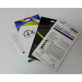 HTC one mini M7/M4  手機螢幕保護膜/保護貼/三明治貼 (高清膜)