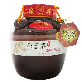 ~郭家莊豆腐乳~A013007 陶瓷原味豆腐乳^(1100g 罐^)