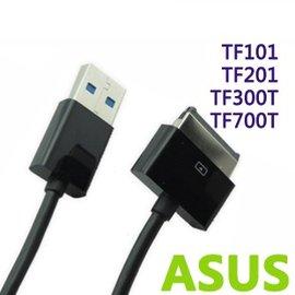 華碩ASUS 變形平板 Eee Pad Transformer TF101 TF300 TF101G TF201 TF700T PADFONE 平板電腦專用 USB 3.0傳輸線/充電線  [AAS-00001]