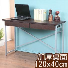 ~Homelike~加厚桌面120x40cm雙抽工作桌^(二色 ^)