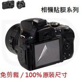 nikon DSLR D7100 相機/單眼 螢幕保護膜/保護貼/三明治貼 (高清膜)