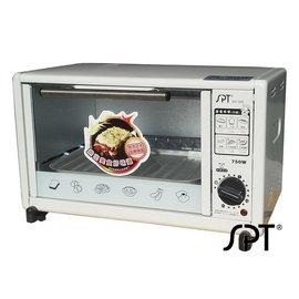 尚朋堂 9L 電烤箱 SO-309 大功率750W 早餐店適用
