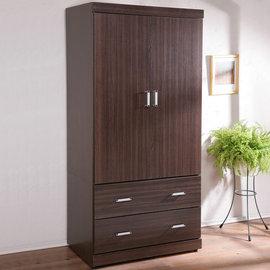 ~Homelike~都會 3尺衣櫥~胡桃木紋