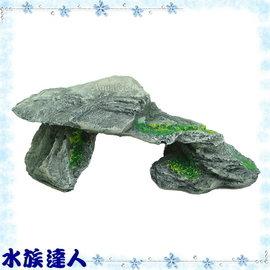 【水族達人】【裝飾品】TIAN RAN《烏龜島(灰小).25220SB》造景裝飾