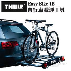 【瑞典 THULE】Easy Bike 1B 自行車載運工具/搭配 THULE EasyBase 948 拖車式置放架使用.可裝載1輛自行車 / 948-1