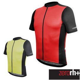 ZeroRH 義大利ZERO 自行車衣^(男^) ~白色、螢光黃、紅色、黑 紅、黑 螢光黃