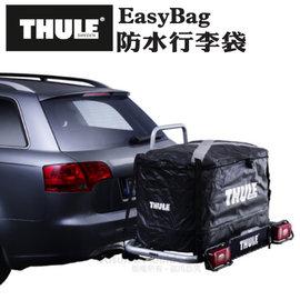 【瑞典 THULE】EasyBag 防水行李袋/搭配 THULE EasyBase 949 拖車式置放架使用.110x55x53cm.適合運動裝備等使用 / 948-4(缺貨中)