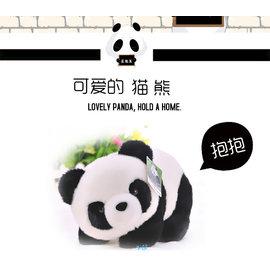 (限量特賣)超可愛 擬真小貓熊~觸感佳!超柔短毛絨!  ◇/仿真熊貓娃娃公仔團團圓圓公仔