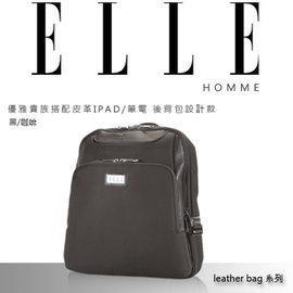 ELLE HOMME 聚焦 上市 優雅貴族 皮革^(黑^) IPAD 筆電 機能後背包 款