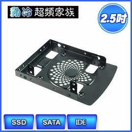 HDD硬碟轉接器^(鋁^)