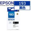 EPSON T193150 NO.193原廠標準型黑色墨水匣