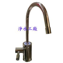 【淨水工廠】UVA3000/UVA-3000專用櫥下鵝頸龍頭配件組3CT-A031-5