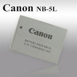 NB-5L多款通用Canon原廠鋰電池(密封包裝)