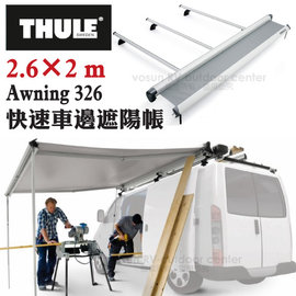 【瑞典 THULE】Awning 快速車邊遮陽帳(2.6×2m).遮雨棚 /防風遮雨.抗紫外線.適合大多數的工作車 / 326