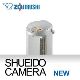 集英堂写真機~全國~ZOJIRUSHI 象印 CD~PB50 微電腦 電熱水瓶 5.0L