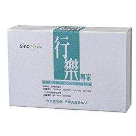 ~Sinoop仙樂~行樂雞胸軟骨萃取物 ^(30顆 盒^)∼新包裝上市