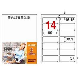 龍德雷射透明可列印標籤LD~816~TL~C 14格